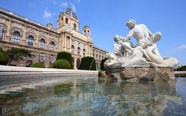 Отдых в Австрия/Выходные в Вене. Заказывайте Туры на сайте TourExpert