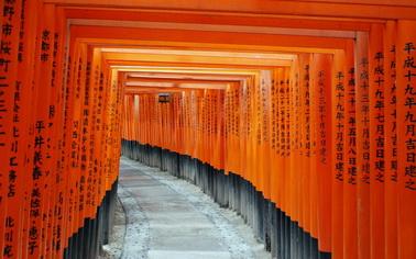 Отдых в Япония/Большое путешествие. Заказывайте Туры на сайте TourExpert